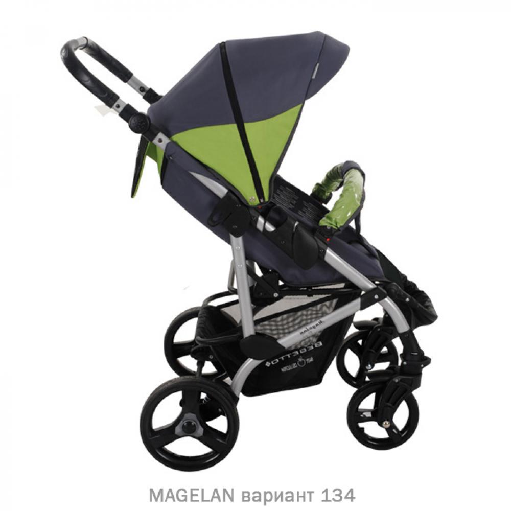 Прогулочная коляска MAGELAN. Цвет 134 (серый с салатовым)