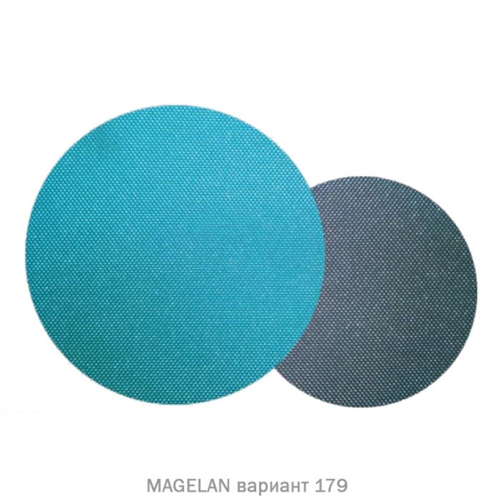 Прогулочная коляска MAGELAN. Цвет 179 (голубой с серым)