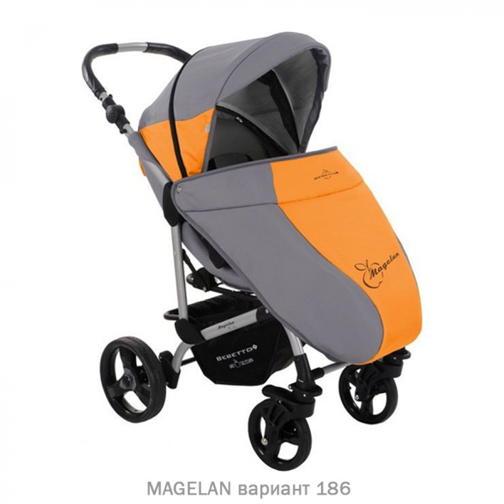 Прогулочная коляска MAGELAN. Цвет 186 (серый с желтым)