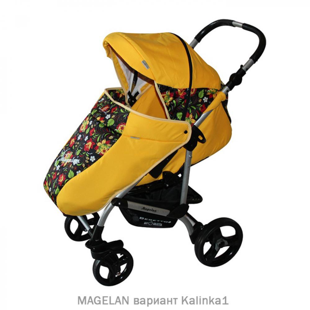 Прогулочная коляска MAGELAN. Цвет Kalinka1 (желтый с рисунком)