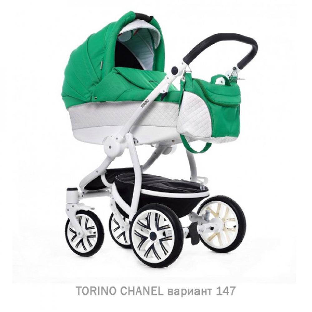 Детская коляска 2 в 1 TORINO CHANEL «зима — лето». Цвет 147