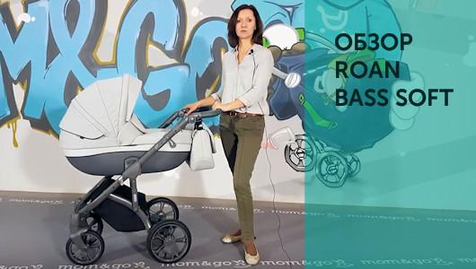 Обзор коляски Roan Bass Soft