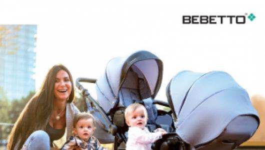 Обзор коляски для двойни Bebetto 42