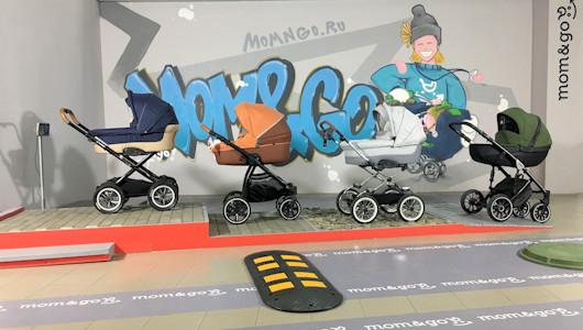 Магазин колясок с треком для тест-драйва (без выходных)