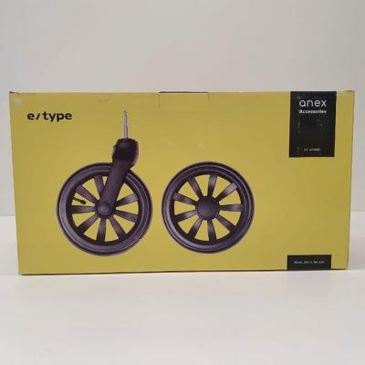 Комплект надувных колес для Anex e/type