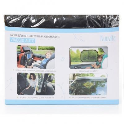 Аксессуары для автомобиля Viaggio auto