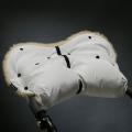 White Polar Bear (ткань)